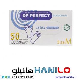 دستکش لاتکس بدون پودر OP-PERFECT بسته 50 عددی