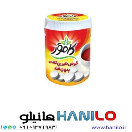 قرص شیرین کننده بدون قند کامور