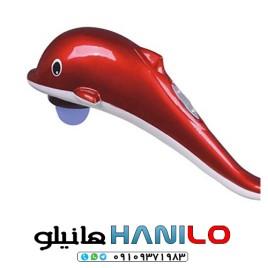 ماساژور دلفین گرما دار با مادون قرمز مدل KL-99