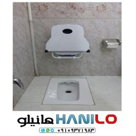 توالت فرنگی تاشو دیواری رسا